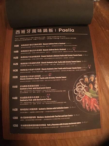 小聚食堂菜單 (15).JPG
