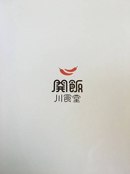 開飯菜單 (1).JPG