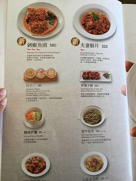 開飯菜單 (2).JPG