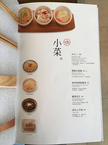 開飯菜單 (7).JPG