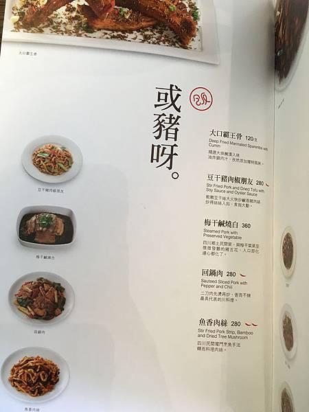 開飯菜單 (11).JPG