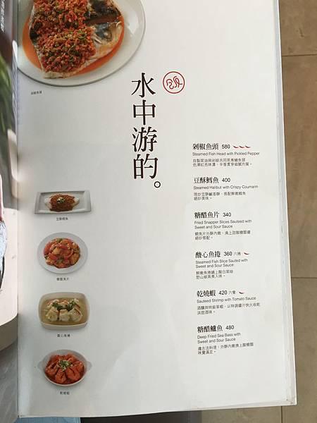開飯菜單 (13).JPG