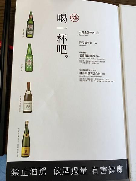 開飯菜單 (19).JPG