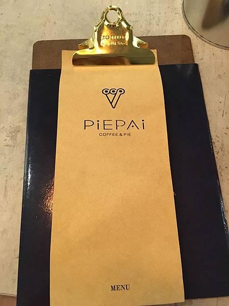 PIEPAI菜單 (1).JPG