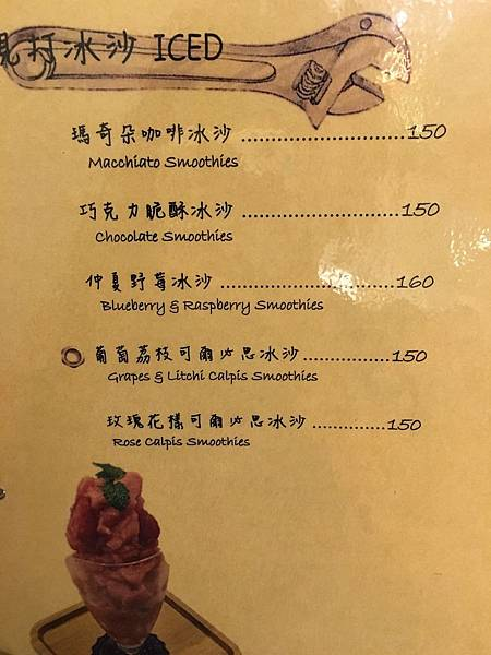 橡樹角菜單 (9).JPG