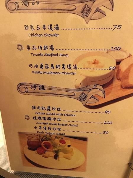 橡樹角菜單 (10).JPG