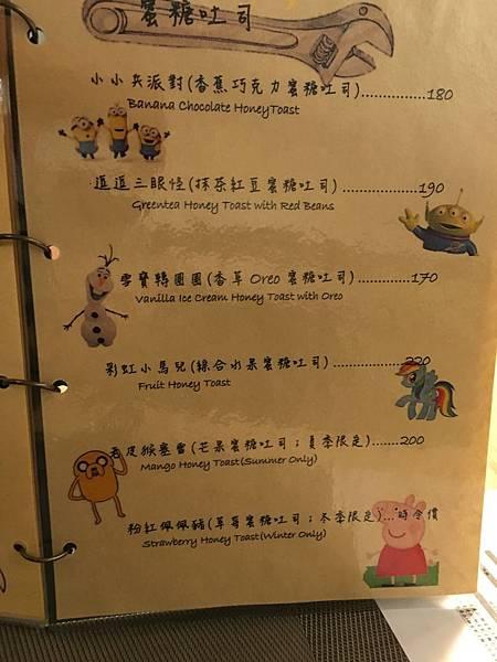 橡樹角菜單 (21).JPG