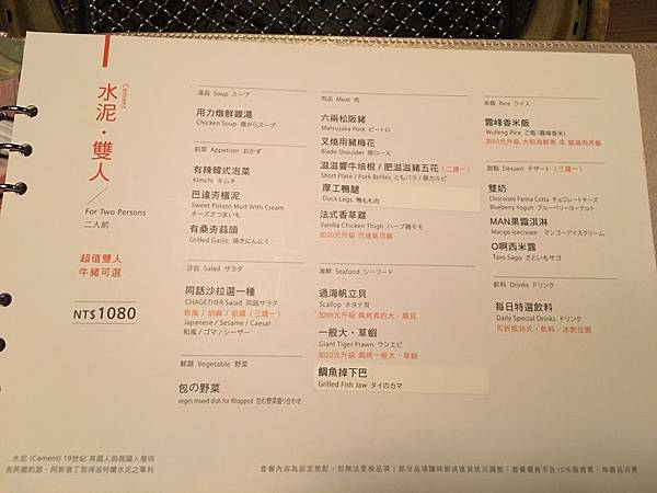 同話燒肉菜單 (1).JPG