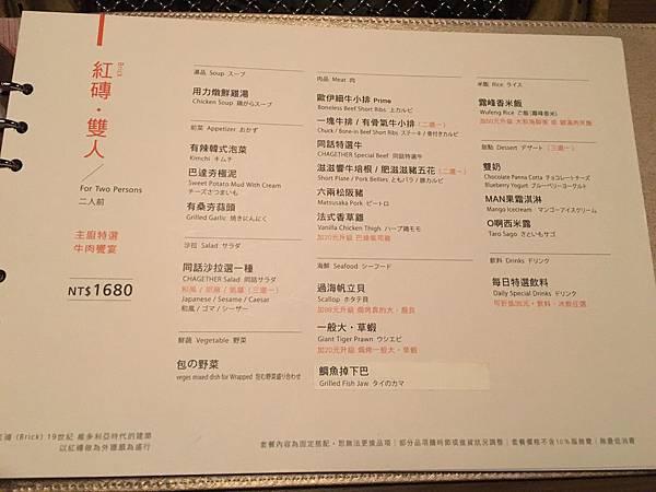 同話燒肉菜單 (3).JPG