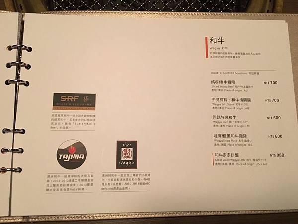 同話燒肉菜單 (10).JPG