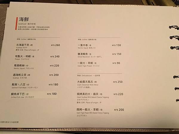 同話燒肉菜單 (13).JPG