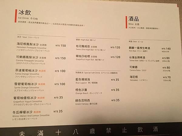 同話燒肉菜單 (16).JPG