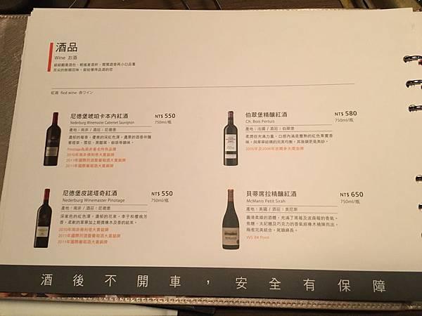 同話燒肉菜單 (17).JPG