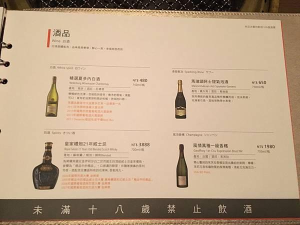 同話燒肉菜單 (18).JPG