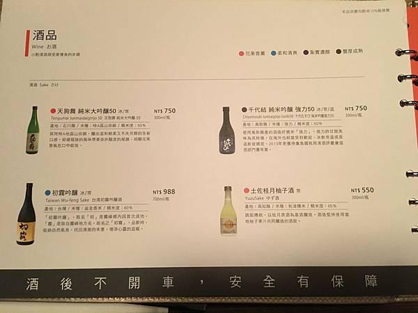 同話燒肉菜單 (19).JPG