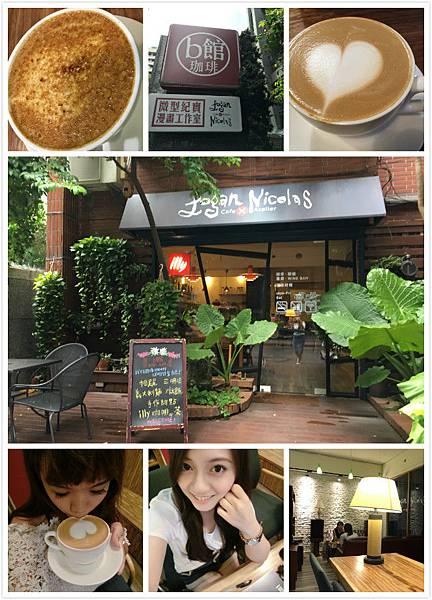 B館咖啡菜單-1.jpg
