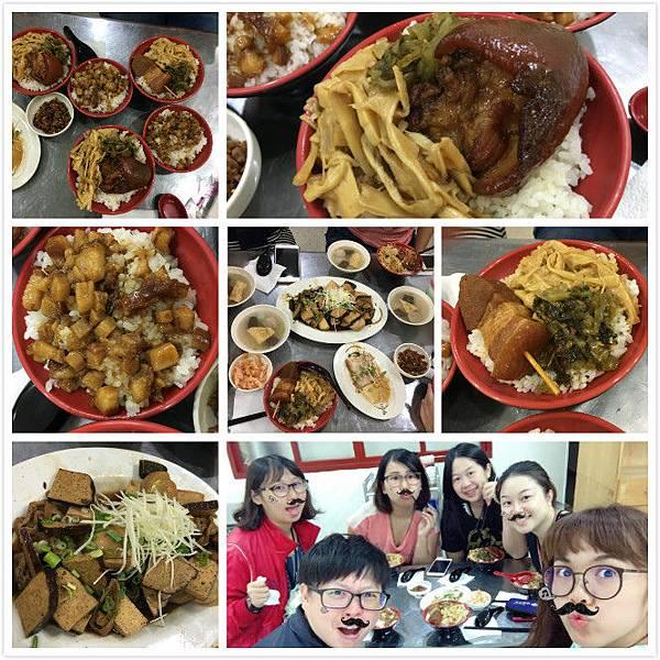 極黑魯肉飯-1.jpg