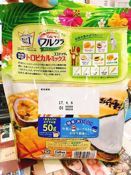 日本早餐麥片-3.JPG