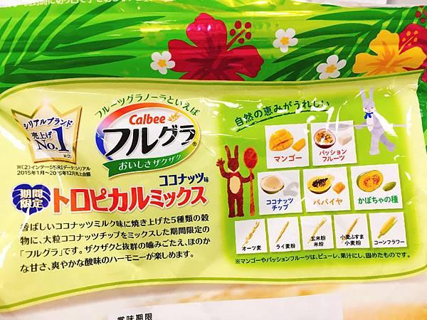 日本早餐麥片-4.JPG
