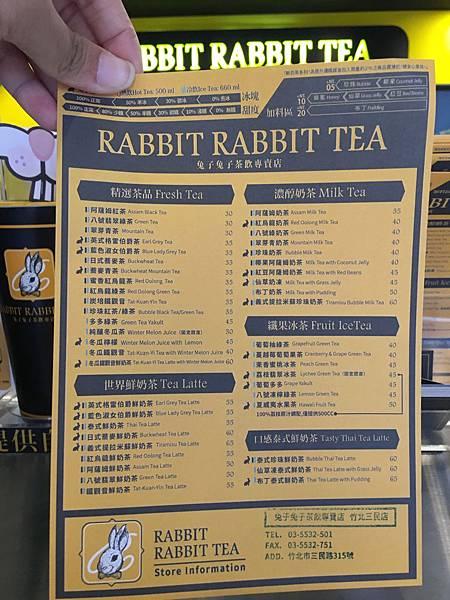 兔子兔子茶飲4.JPG