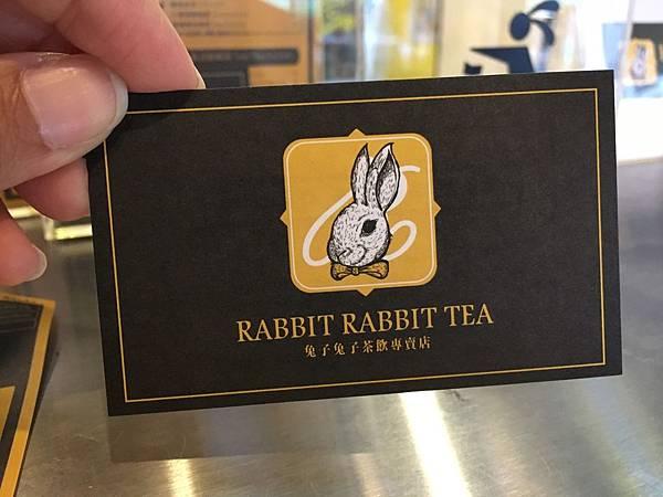 兔子兔子茶飲-5.JPG