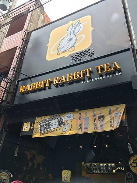 兔子兔子茶飲-7.JPG