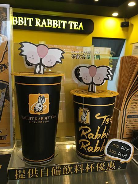 兔子兔子茶飲-10.JPG