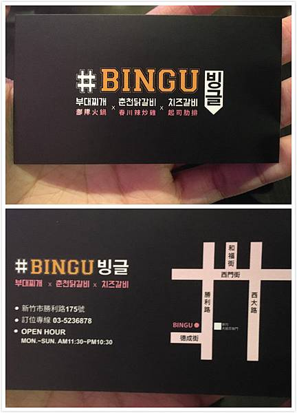 新竹Bingu-2.jpg
