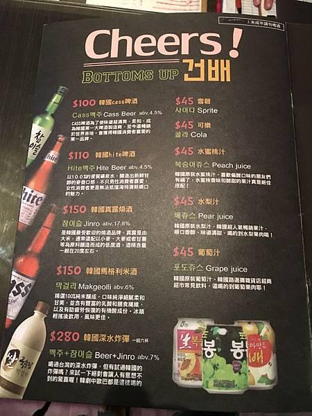 新竹Bingu菜單 (14).JPG