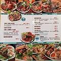 PhoV弗薇越式餐廳菜單 (2).JPG