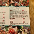 PhoV弗薇越式餐廳菜單 (3).JPG