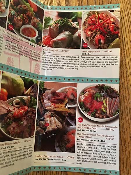 PhoV弗薇越式餐廳菜單 (6).JPG