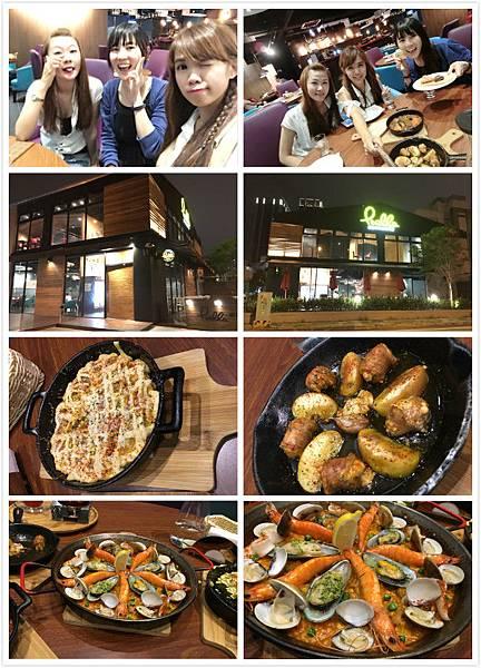 Paella 西班牙烤飯餐酒館-1.jpg