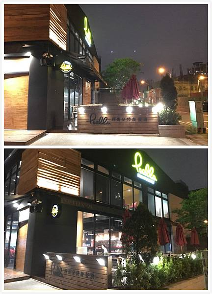 Paella 西班牙烤飯餐酒館-3.jpg