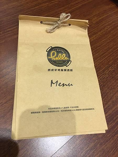 Paella 西班牙烤飯餐酒館菜單 (1).JPG
