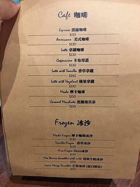 Paella 西班牙烤飯餐酒館菜單 (4).JPG