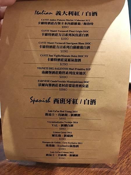 Paella 西班牙烤飯餐酒館菜單 (6).JPG