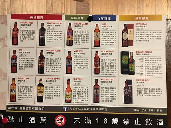 Paella 西班牙烤飯餐酒館菜單 (7).JPG
