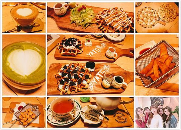 葉子下午茶-1.jpg