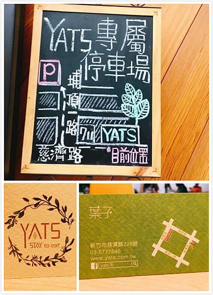 葉子下午茶-2.jpg