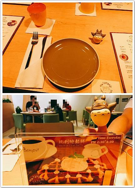 葉子下午茶-6.jpg