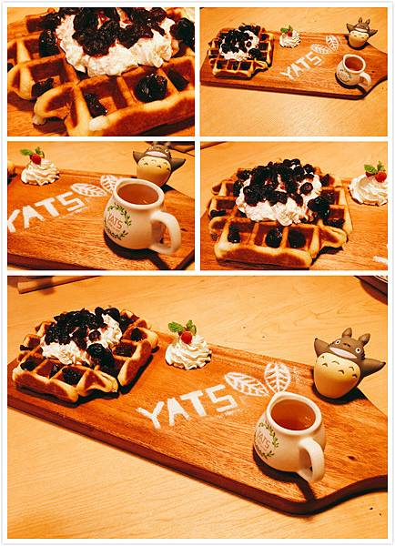 葉子下午茶-19.jpg