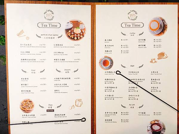 葉子下午茶菜單 (1).JPG