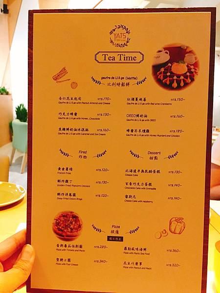 葉子下午茶菜單 (2).JPG