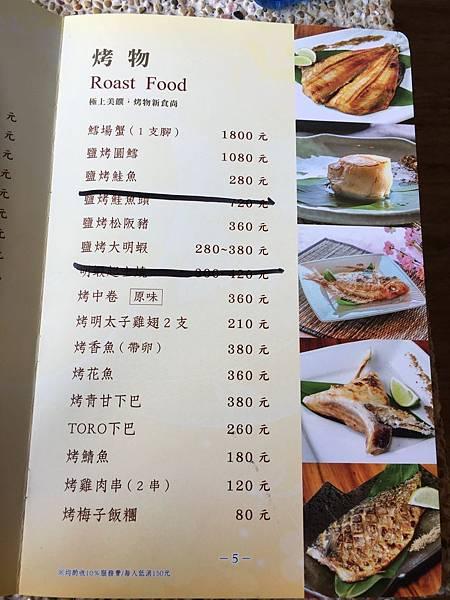 101菜單 (5).JPG