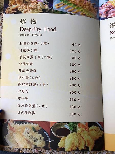 101菜單 (8).JPG