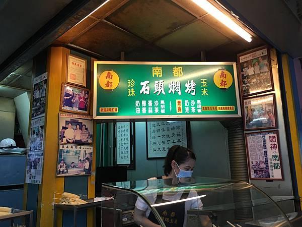 台南悶燒珍珠玉米-1.JPG