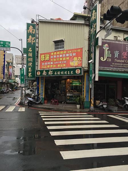 台南悶燒珍珠玉米-2.1.JPG