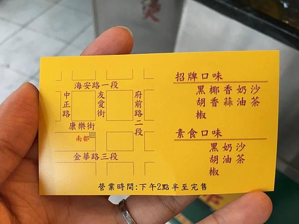 台南悶燒珍珠玉米-4.JPG