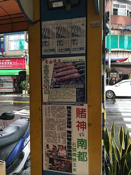 台南悶燒珍珠玉米-6.JPG